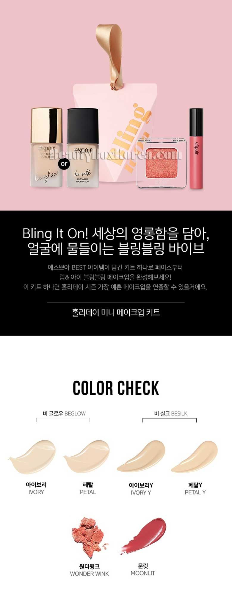 Espoir Bling Bling Mini Makeup Kit 3items Available Now Beauty Box