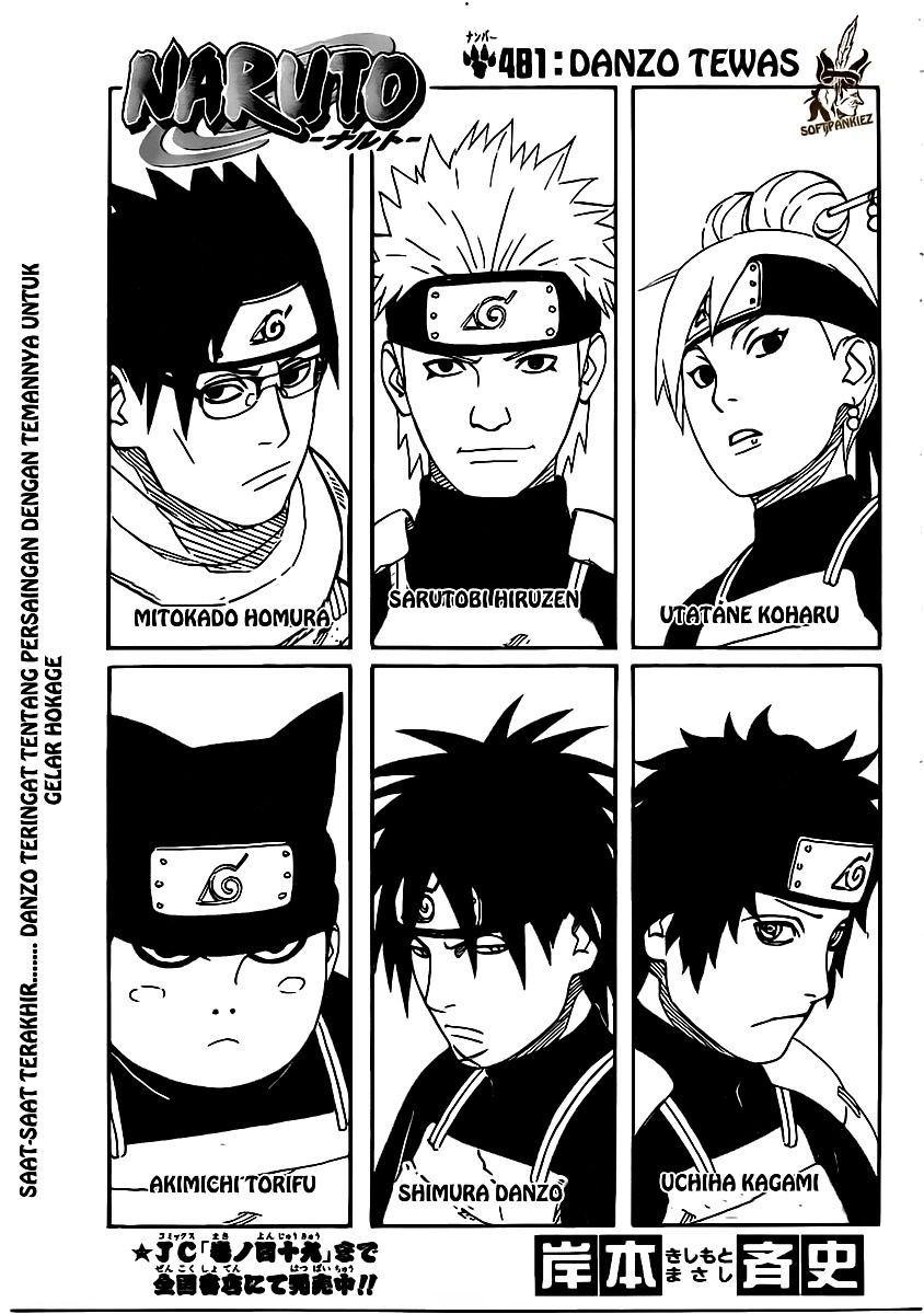 Which Shinobi War would you want to know more about? in