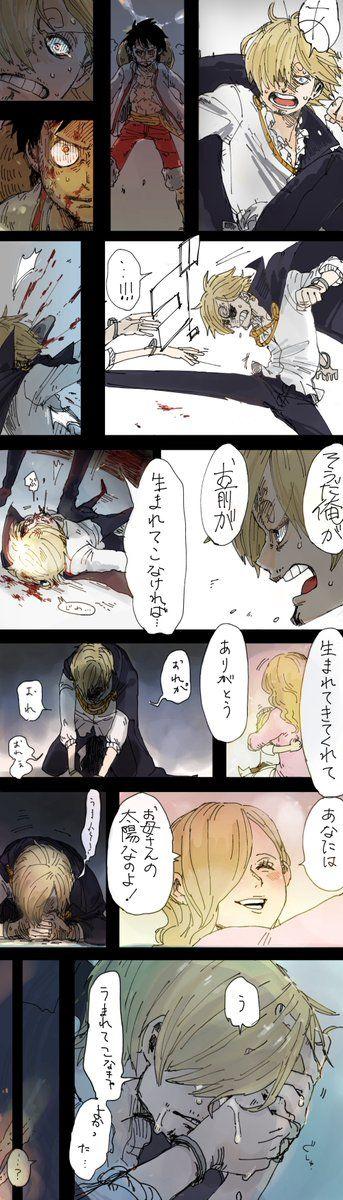 twitter one piece gif one piece manga one piece anime