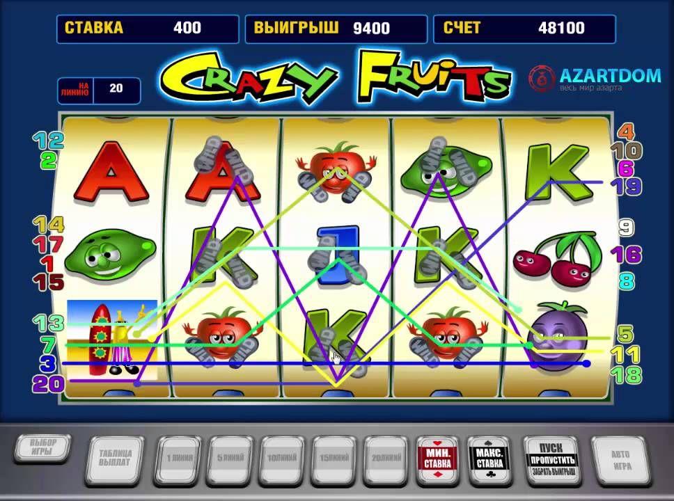 Slotosfera игровые автоматы aztec gold пирамиды играть онлайн