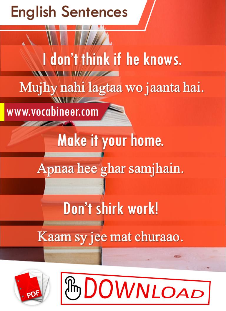 How To Learn Spoken English Through Hindi Pdf | Astar Tutorial