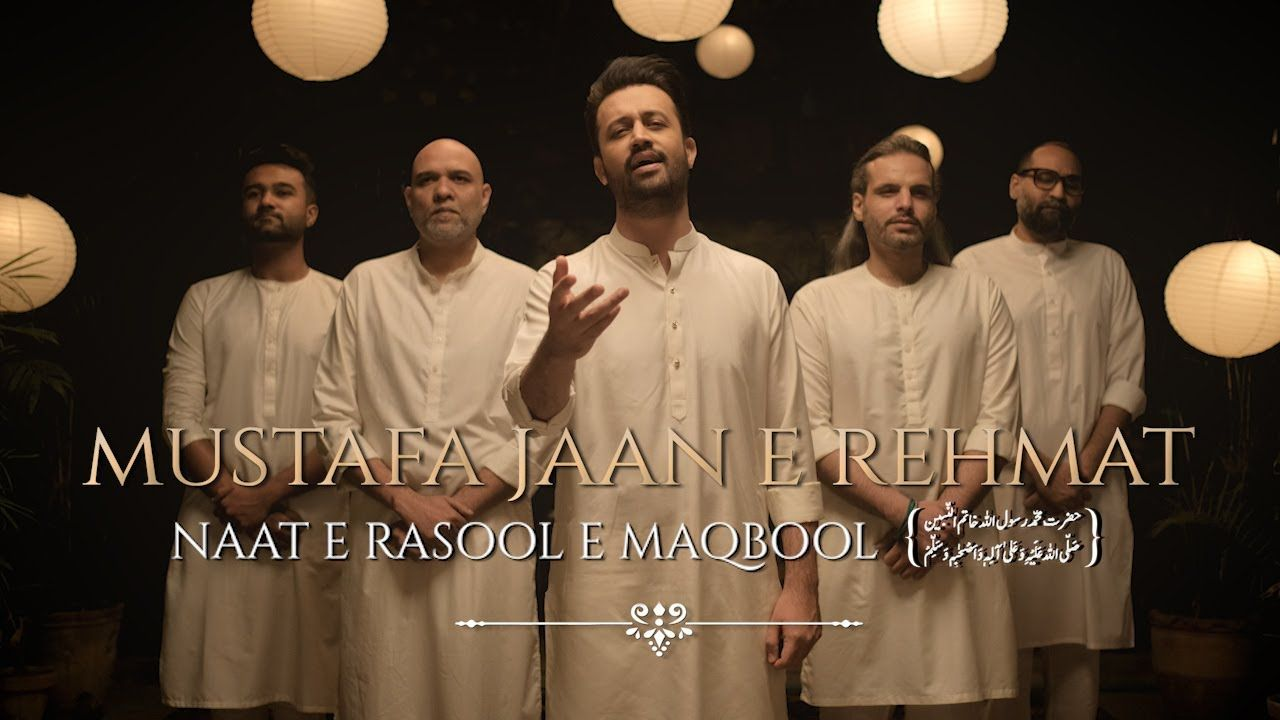 Atif Aslam releases 'Mustafa Jaane Rehmat' | A blessing for our ears
