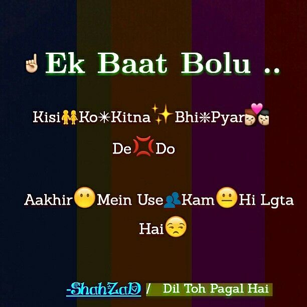 Ek Baat Bolu Ek Baat Bolu Pinterest Hindi Quotes Quotes And