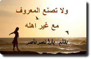Pin By Naoual Lailalaha Dutrafike On Layla N Arabic Calligraphy Calligraphy Layla