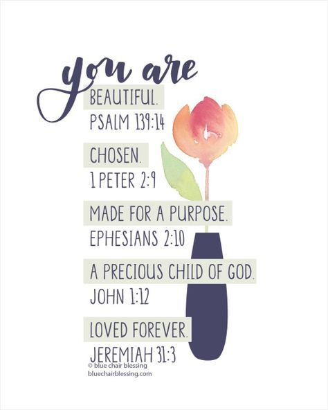You are (encouraging scripture art print) 8 by 10 print #bible