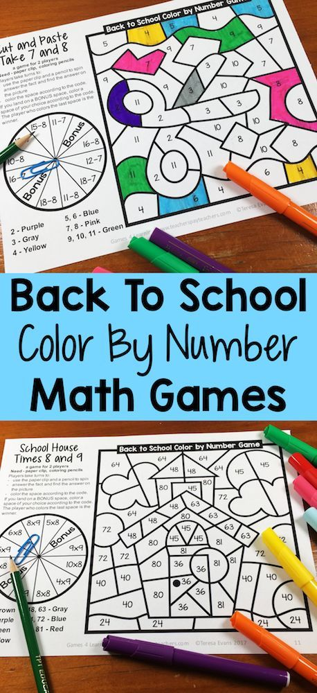 Back to School Color by Number Math Games | School colors, Math and ...