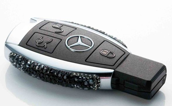 9 Of The Most Expensive Car Keys Ever Made Most Expensive Car Expensive Cars Most Expensive
