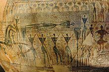 Scena di compianto funebre su un'anforadelMaestro del Dipylon. 760-735 a.c.  Museo del Louvre