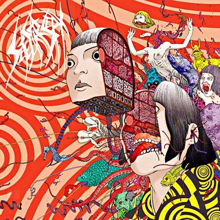 Shintaro Kago Shintaro Kago Bizarre Art Horror Art