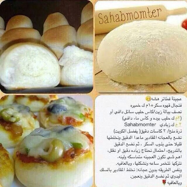 Pin By Ethar Mo On Food Cooking Recipes Desserts Food Recipies Food Receipes