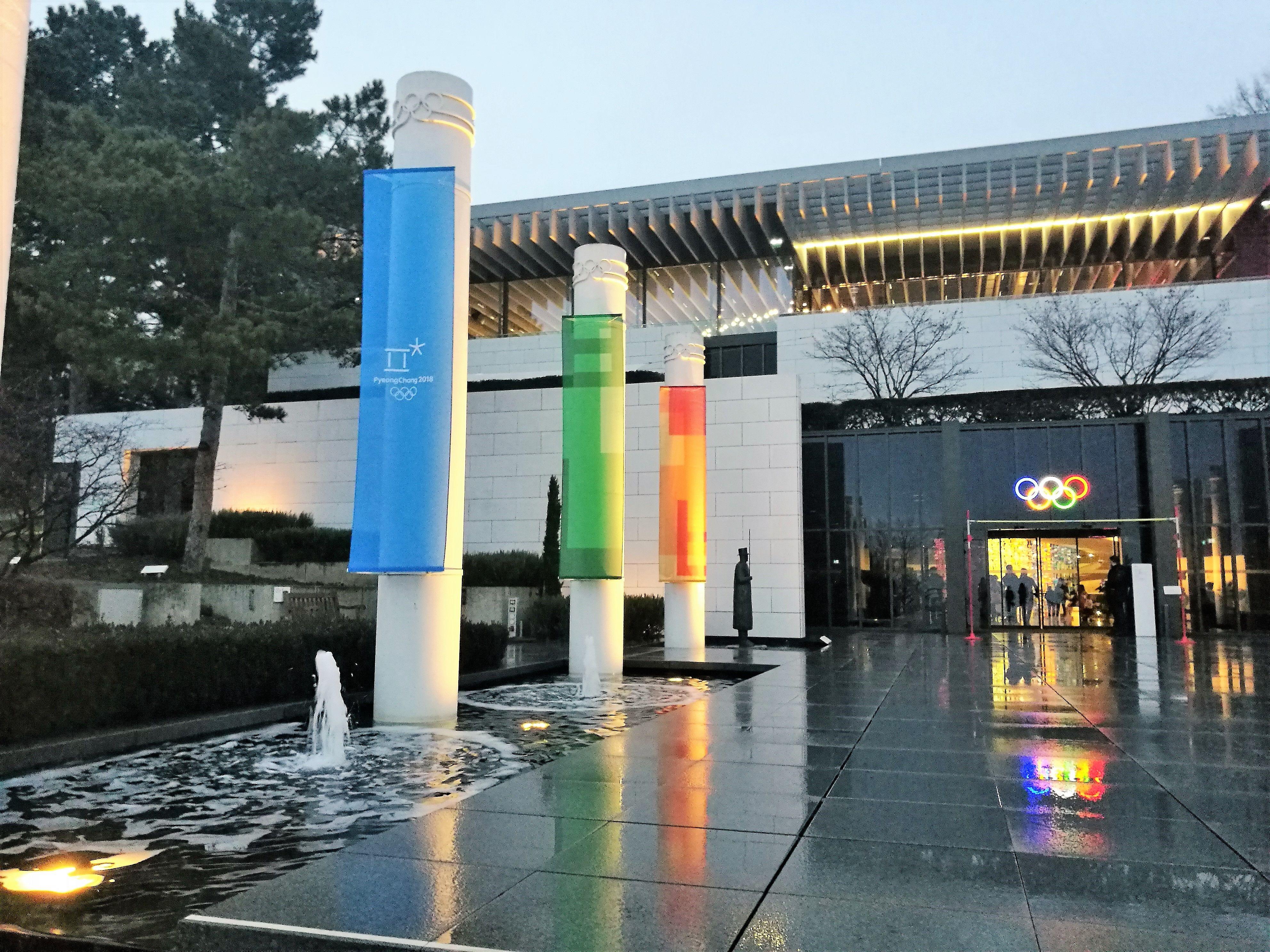 نتيجة بحث الصور عن المتحف الأولمبي لوزان