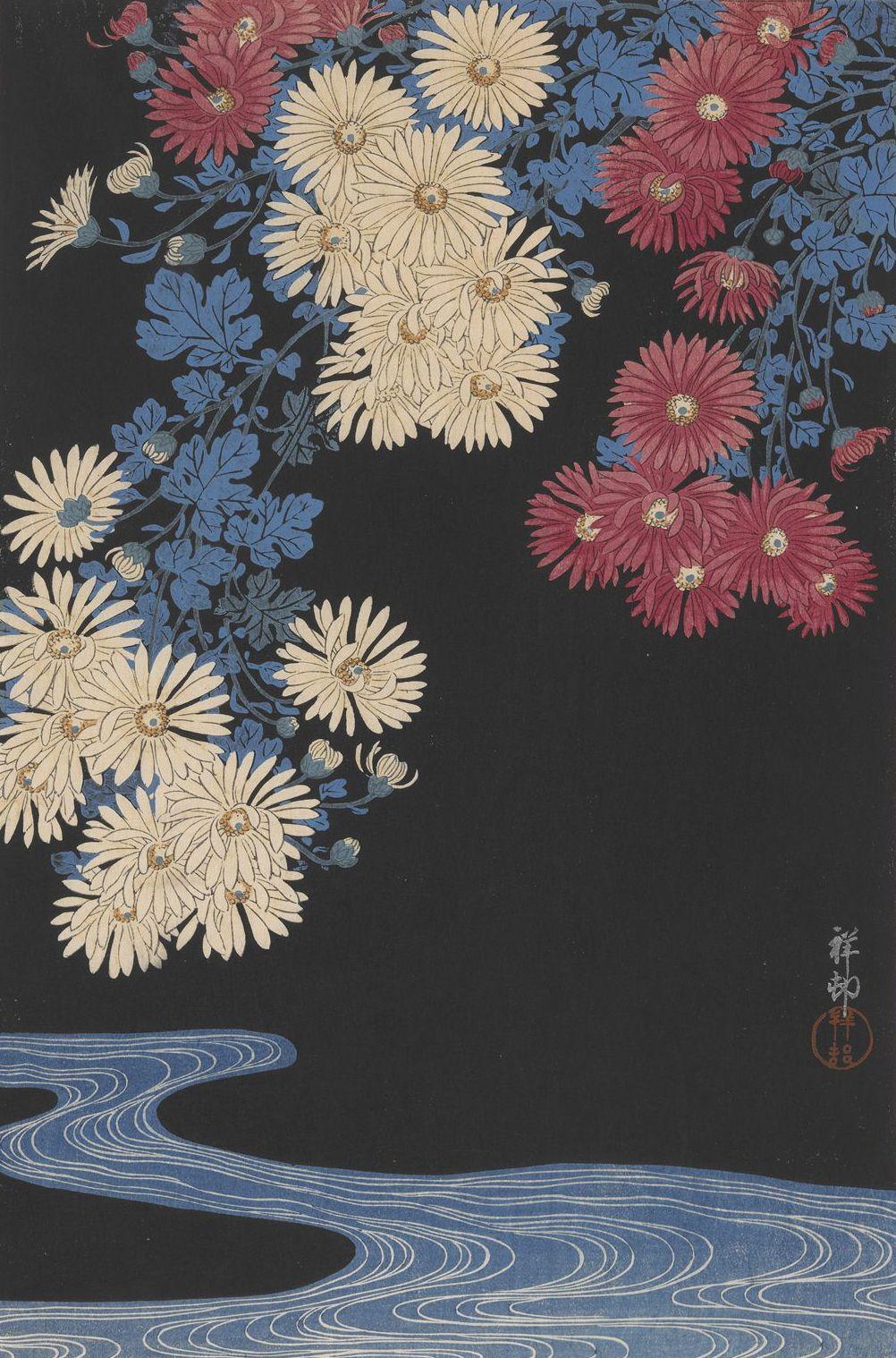 Chrysanthemum and Stream by Ohara Koson (1877-1945).