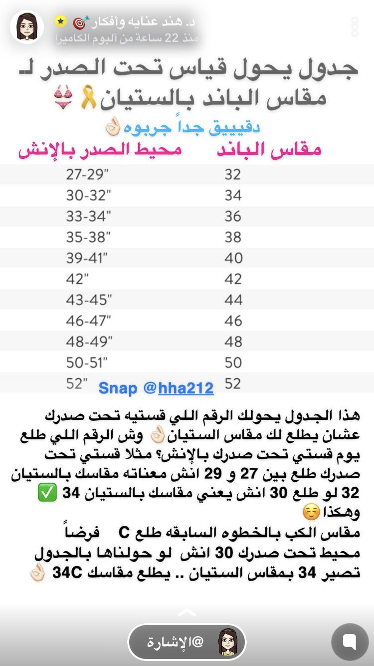 bfed63ae764593f9413a528582cf66c7