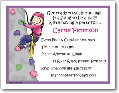 Free Rock Climbing Birthday Invitations Ideas Download this - free template for birthday invitation