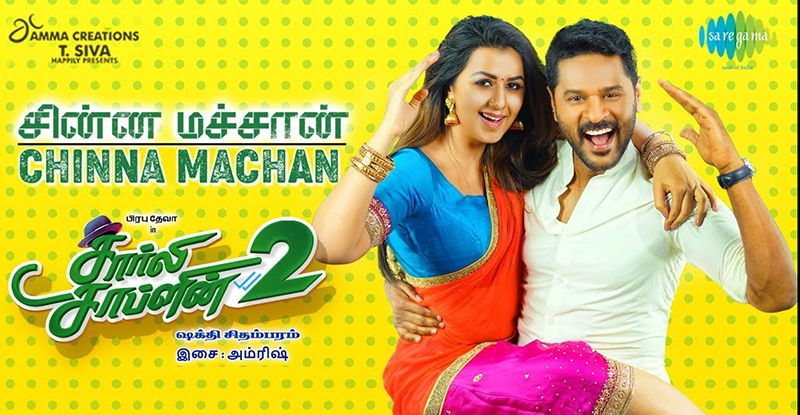 Charlie Chaplin 2 Movie From Jan 25