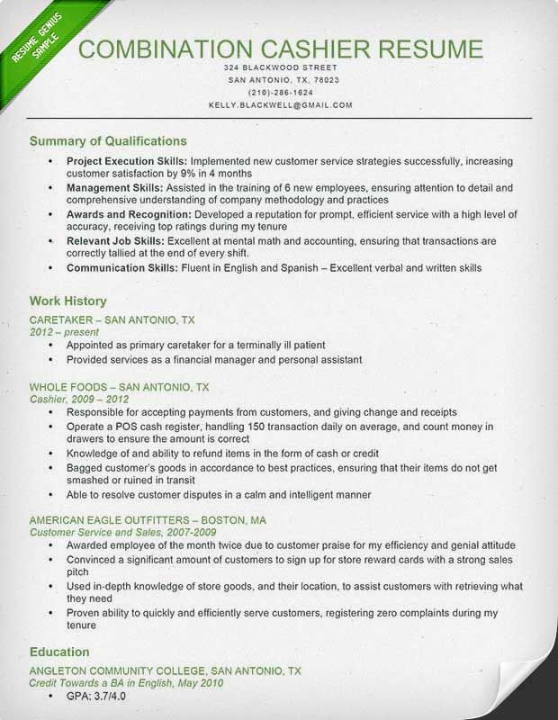 cashier resume sample amp writing guide genius Home Design Idea - sample combination resume