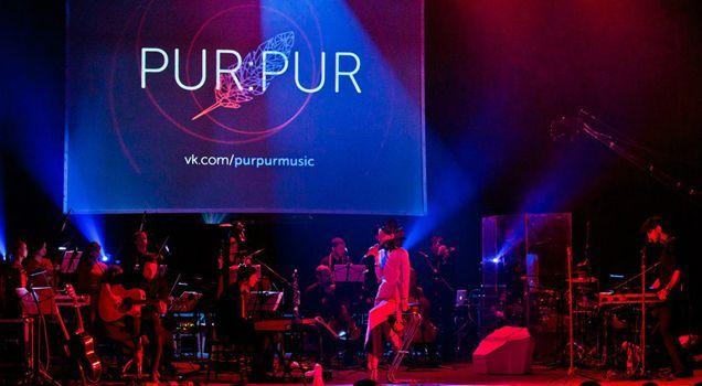 8 марта в Эрарте пройдет выступление украинской группы Pur:Pur.