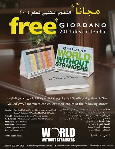 Valued Wws Members Can Collect Their Free Giordano Desk Calendar 2014 Copies At Above Mentioned Stores Only Desk Calendars Calendar Desk
