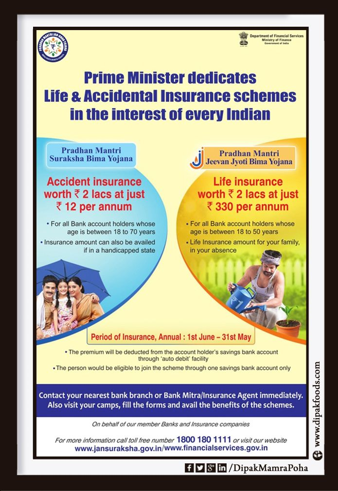 Prime Minister Dedicates Life Accidental Insurance Schemes In