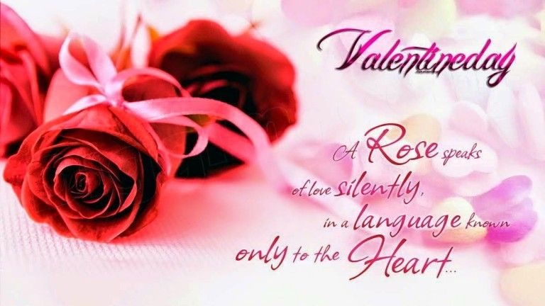 Happy Valentines Day Messages SMS Quotes in Hindi | हपप ...