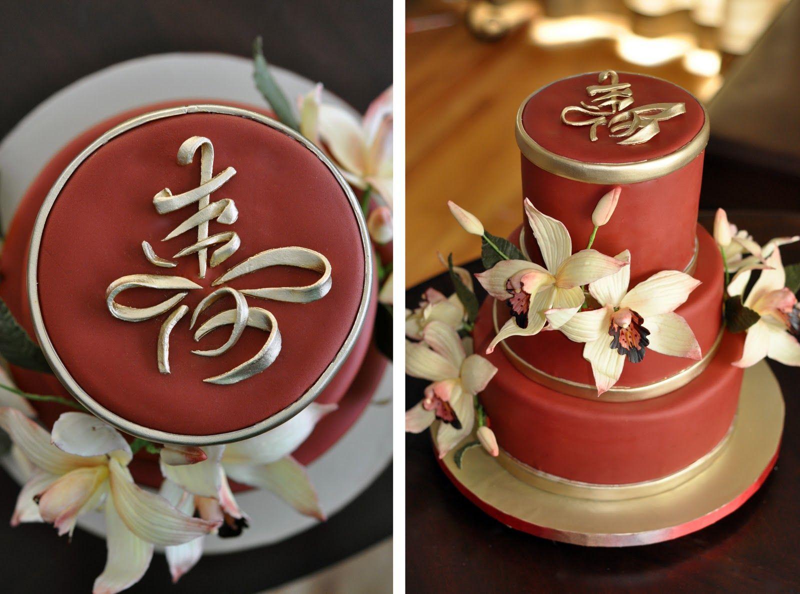 Chinese Longevity Birthday Cake The Most Gorgeous Ever Seen - Birthday cake chinese style