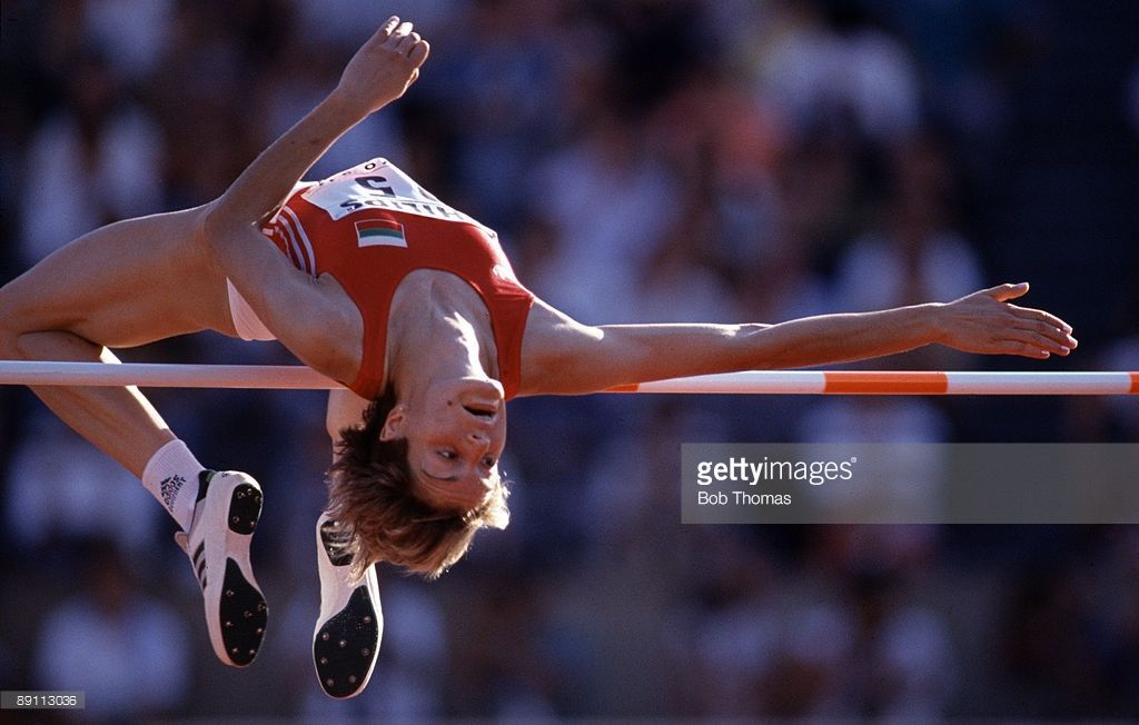 Stefka Kostadinova Of Bulgaria World Record Holder Clears The Bar World Records World Athletics Record Holder