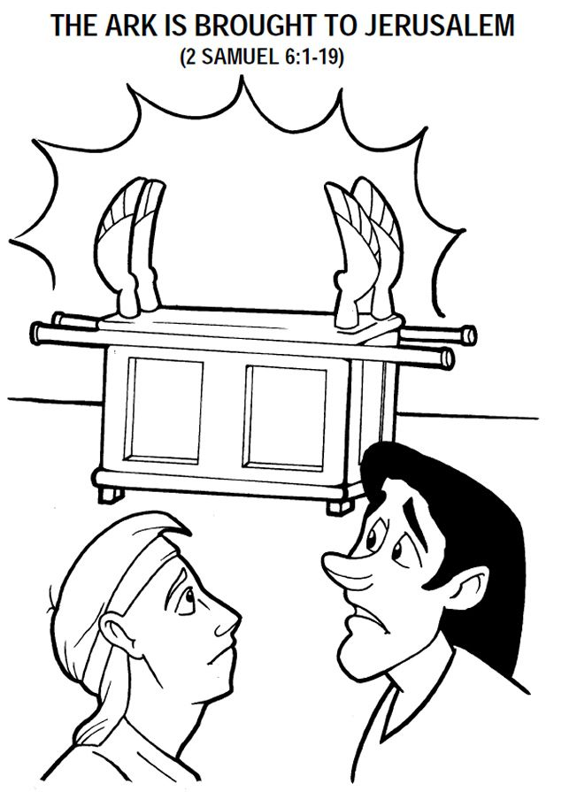 Ark Of The Covenant Coloring Page With Images Coloring Pages