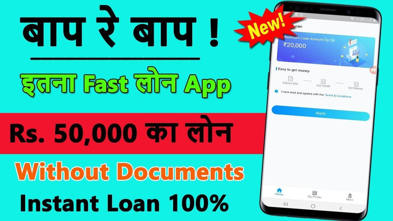 Instant Personal Loan Instant Loan App Without Income Proof New Loan In 2020 Instant Loans Personal Loans Loan