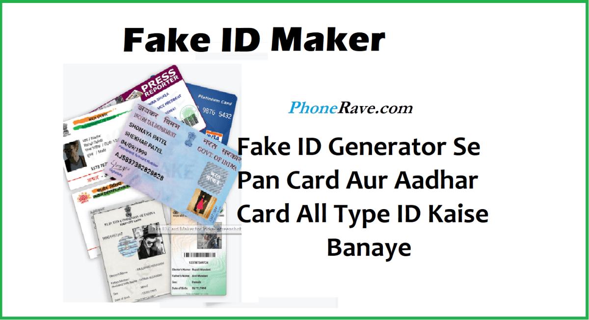 Fake Id Generator Se Pan Card Ya Aadhar Card Kaise Banaye