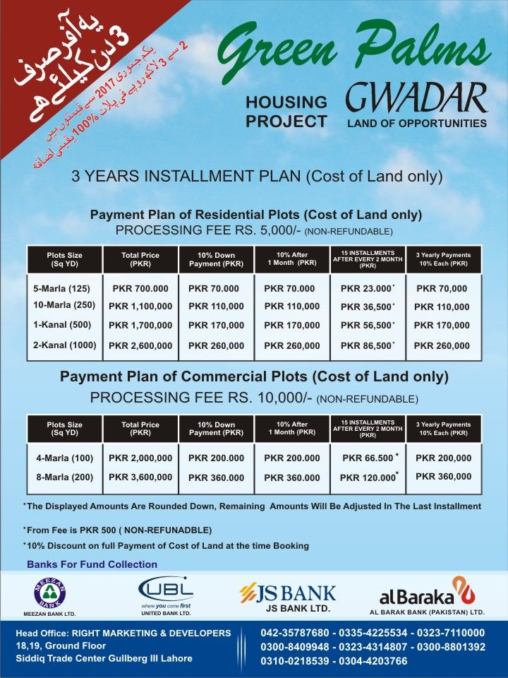 Gwadar green Palm Housing project Residential Plot for sales in - best sales plan