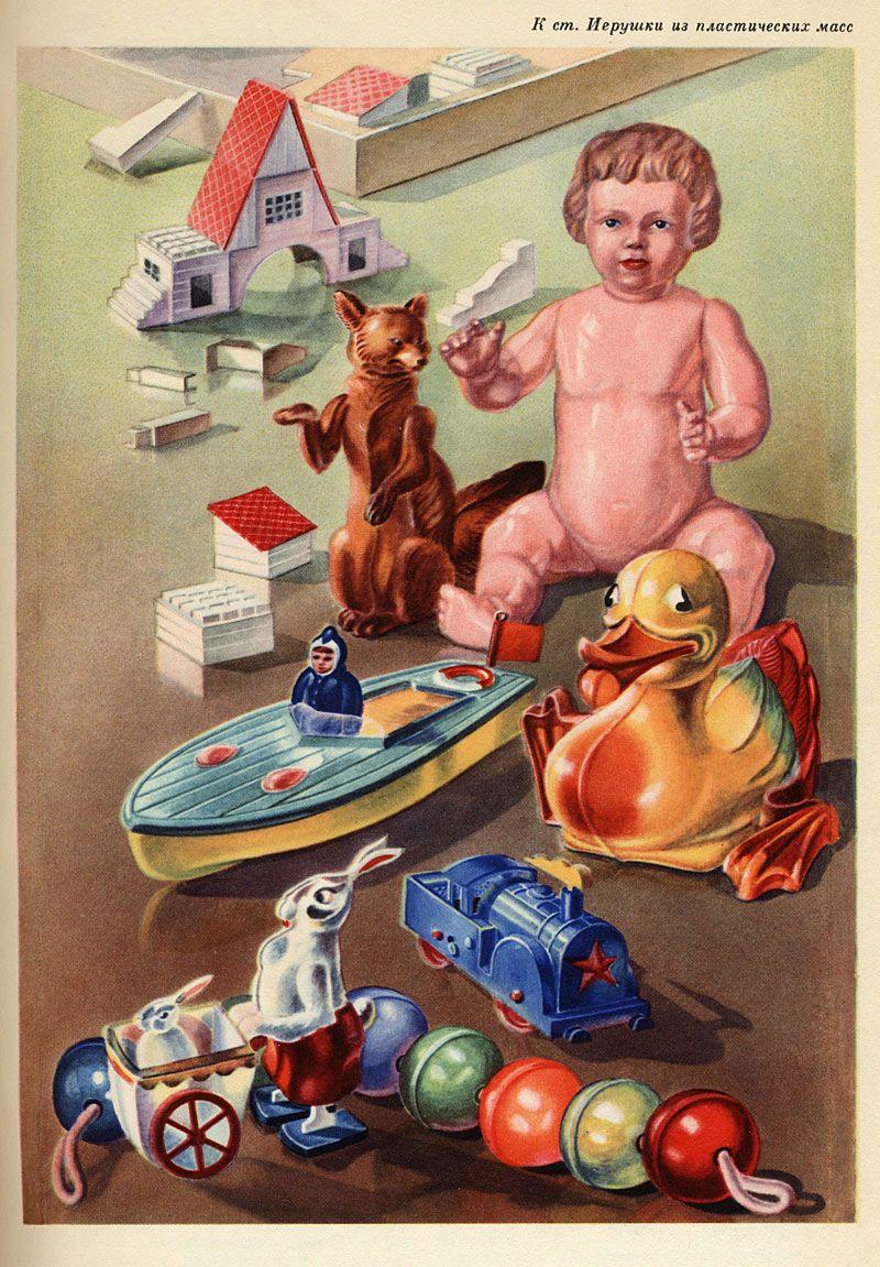 Советские открытки с детьми и игрушками