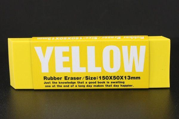 Giant Yellow Eraser
