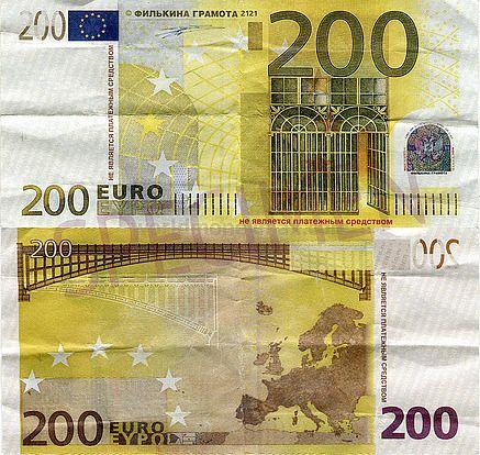 "200 Euro 2012 FAKE banknote. ""Filkina gramota"". 200 евро"