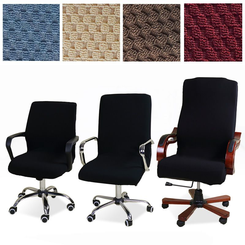 Arm Chair Covers For Office Chairs Bean Bag Babies In Uk Universal Size Jacquard Cover Computer Elastic Armchair Slipcovers Seat Stretch Rotating Lift