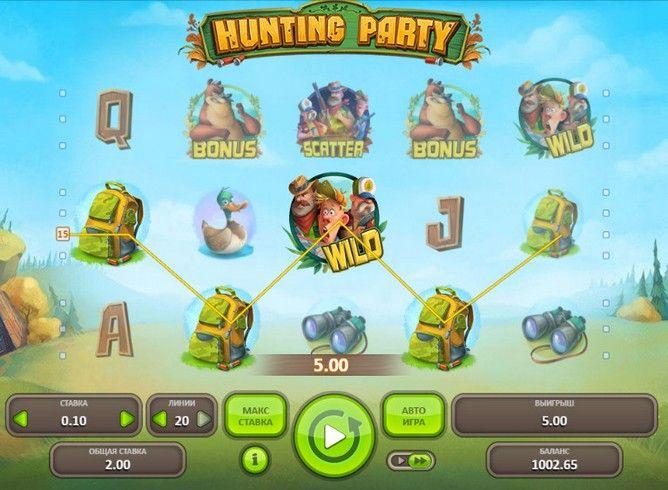 Картинки по запросу игровой автомат hunting party