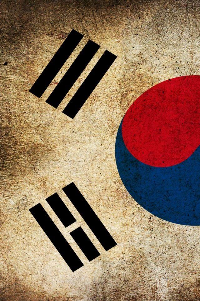South Flag Korea South Korea Wallpapers And Such Korea South