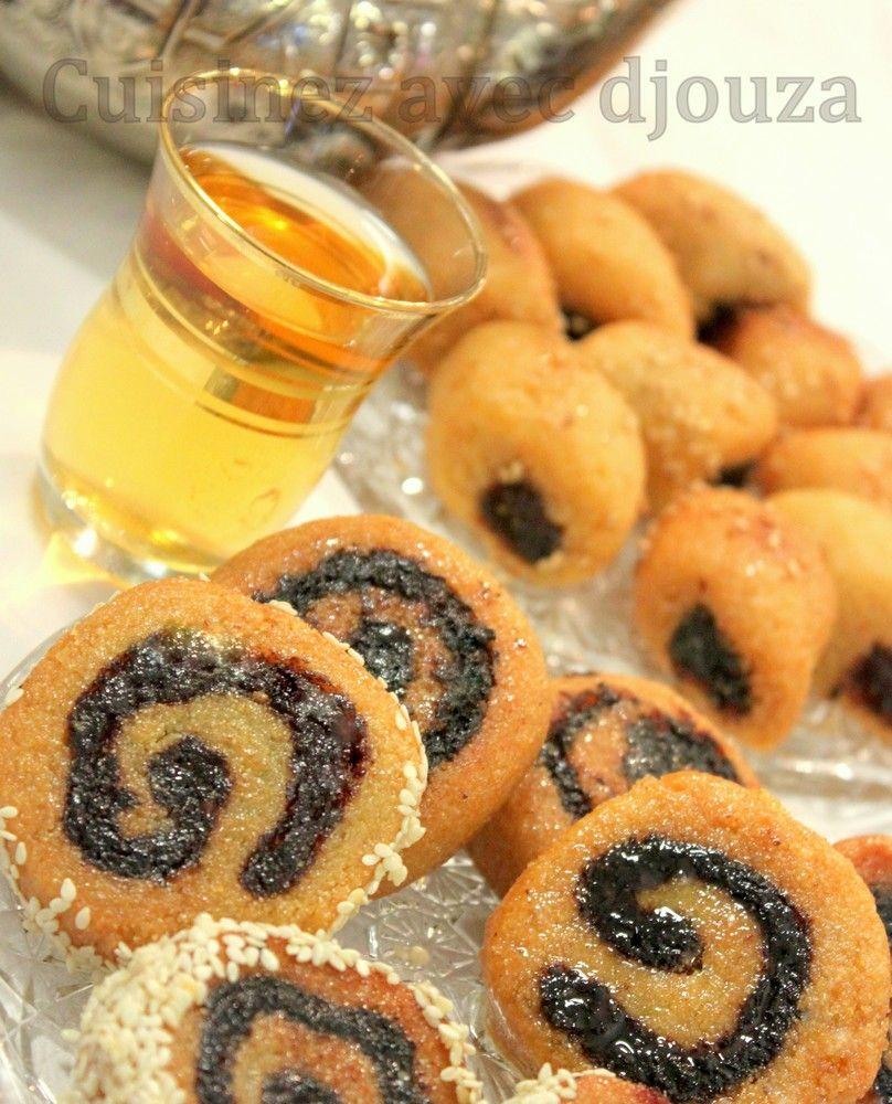 La Cuisine De Djouza: Makrout Roulé Aux Dattes / Makroud Tunisien