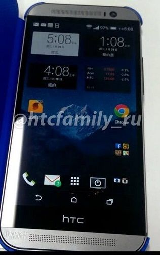 Another Alleged HTC M8 Image Surfaces Online