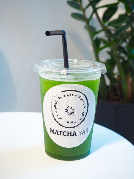 Lav din egen Iced matcha juice med ingefær og æbler - byoh.dk
