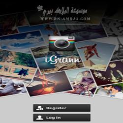 برنامج الانستغرام بلاك بيري 2015 تحميل برنامج Blackberryinstagram 2015 Projects Projects To Try Tri