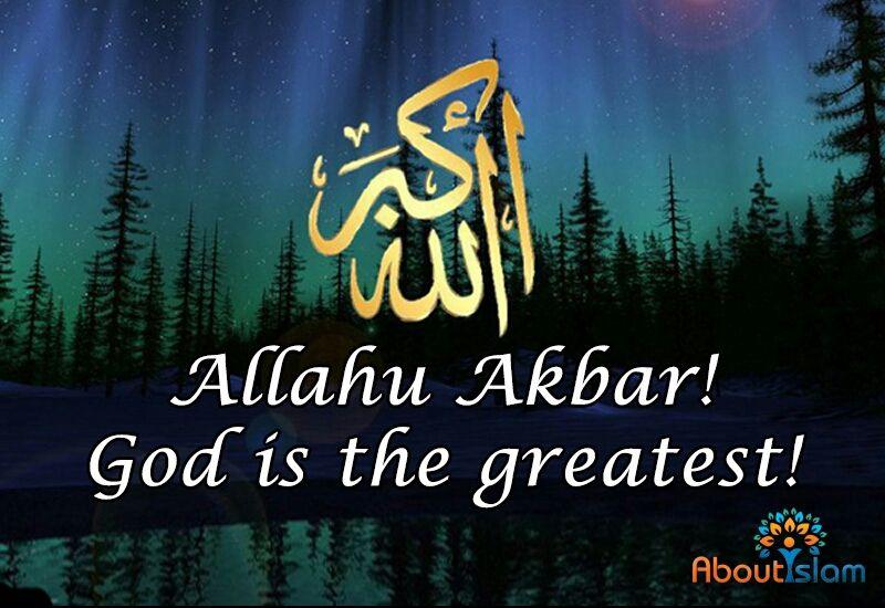 At recite this subhanallah x33 alhamdulillah x33 allahuakbar at recite this subhanallah x33 alhamdulillah x33 allahuakbar x34 dhikr thecheapjerseys Images