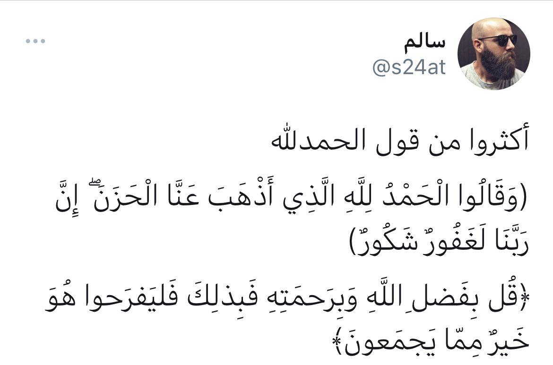 سالم On Twitter Math Arabic Calligraphy Math Equations