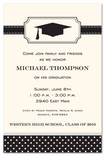 Classic Black Bookplate Graduation Party Invitations Graduation Party Invitations Western High School Book Plates