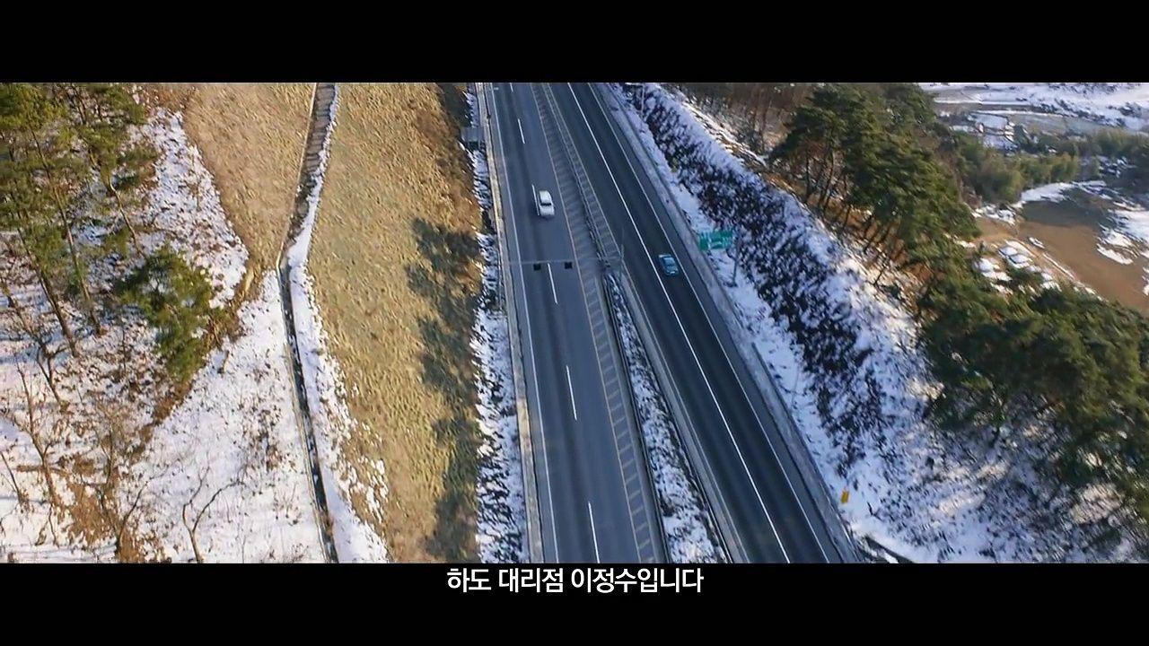 Korean Movie 터널 (Tunnel, 2016) 메인 예고편 (Main Trailer)