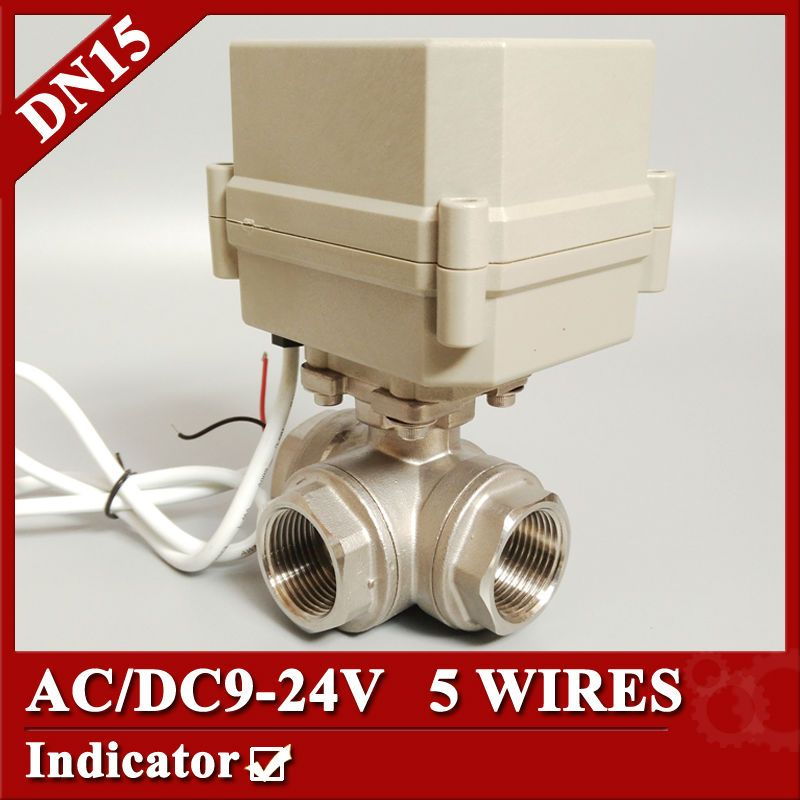 1 2 Ac Dc9 24v Motorized Ball Valve Dn15 5 Wires Cr502 Electric