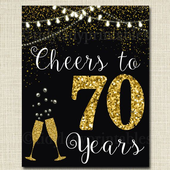 Cheers to Seventy Years, Cheers to 70 Years 70th Wedding Sign, 70th Birthday Sign, 70th Party Decorations, 70th Anniversary INSTANT DOWNLOAD