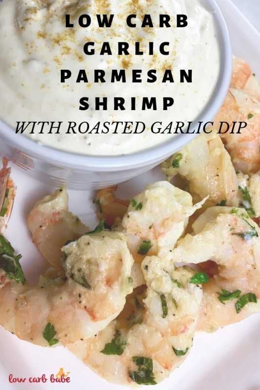 Low Carb Garlic Parmesan Shrimp with Roasted Garlic Dip #garlicparmesanshrimp Low Carb Garlic Parmesan Shrimp #garlicparmesanshrimp Low Carb Garlic Parmesan Shrimp with Roasted Garlic Dip #garlicparmesanshrimp Low Carb Garlic Parmesan Shrimp #garlicparmesanshrimp Low Carb Garlic Parmesan Shrimp with Roasted Garlic Dip #garlicparmesanshrimp Low Carb Garlic Parmesan Shrimp #garlicparmesanshrimp Low Carb Garlic Parmesan Shrimp with Roasted Garlic Dip #garlicparmesanshrimp Low Carb Garlic Parmesan S #garlicparmesanshrimp