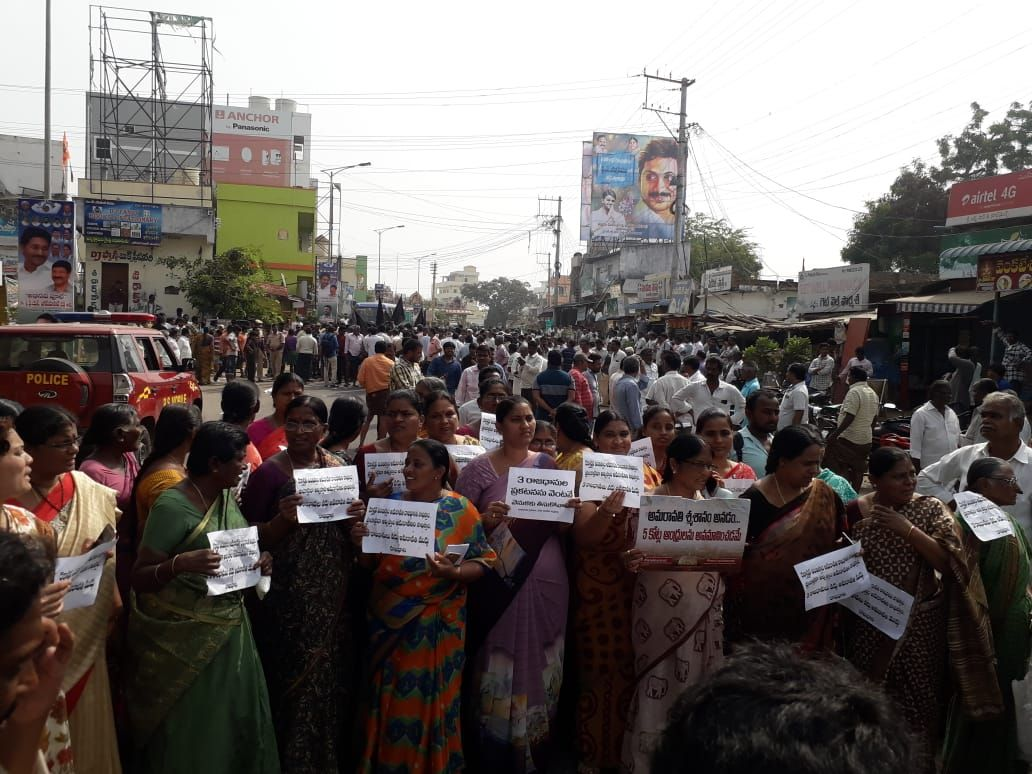 Three Capitals Formula Witnessing Revolt By Amaravati Farmers Capitals The Locals Revolt