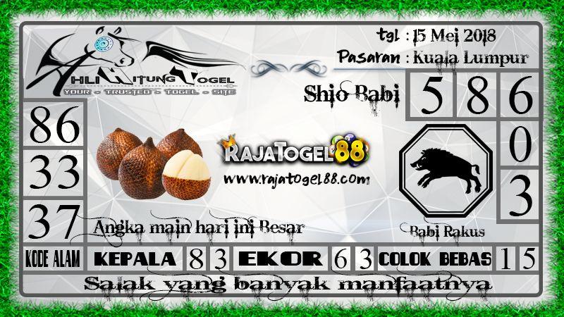 8000 Gambar Erek Erek 86  Gratis