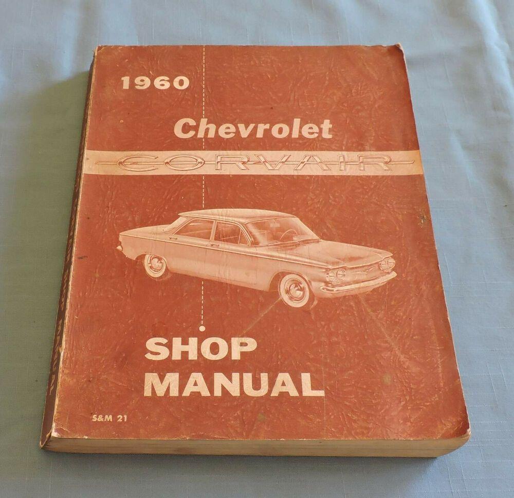 Advertisement Ebay 1960 Chevrolet Corvair Shop Manual Chevrolet
